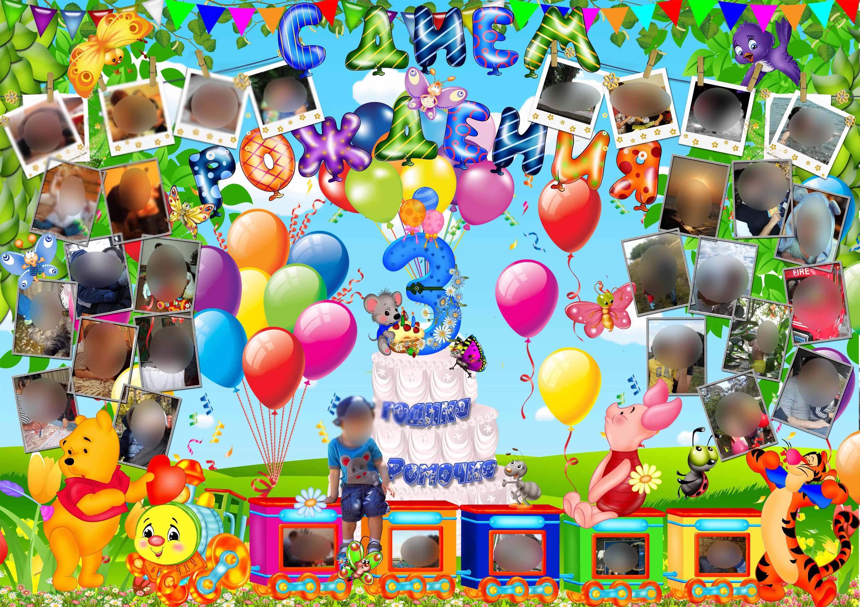 Картинки на плакат с днем рождения