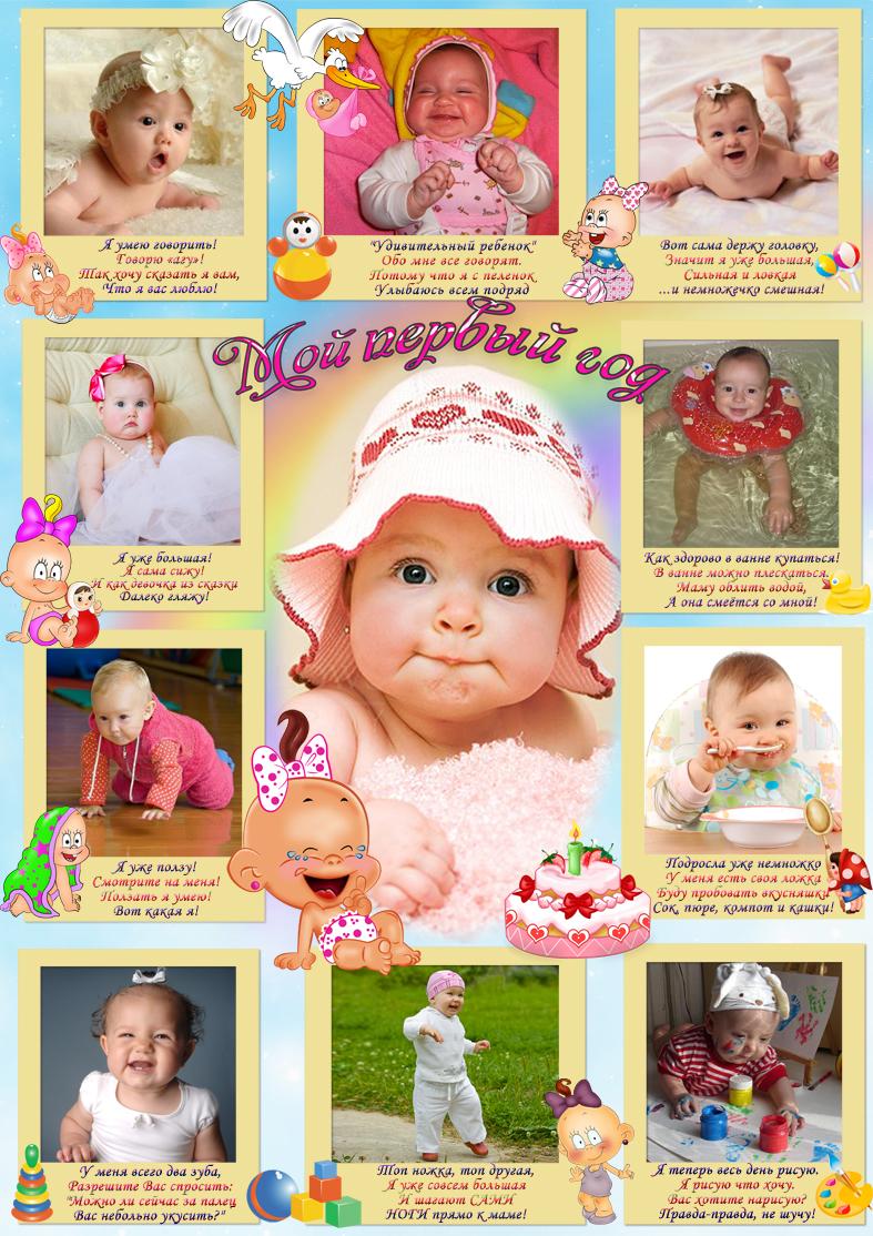 Поздравление с днем рождения твою семью фото 545